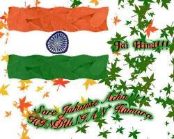 indian team - indian team