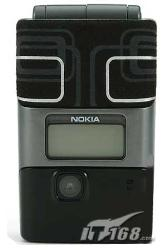 cell phone - Nokia cell phone.