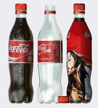 Coke - I hate Coke, Do you hate it ?