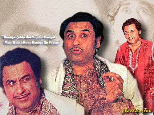 Kishore Kumar - THE GOD OF MELODY