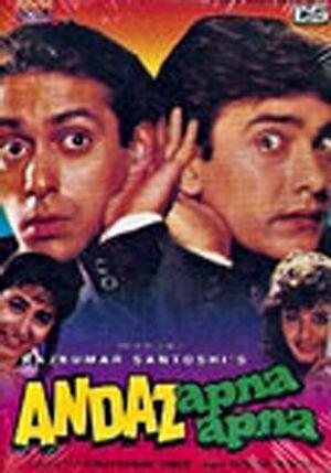 movie andaaz apna apna - This aamir and salman khan starrer was a classic directed by rajkumar santoshi. It was a huge hit and the COMEDY is superb especially the CRIME MASTER GOGO and TEJA. One of the coolest movie i have watched !!