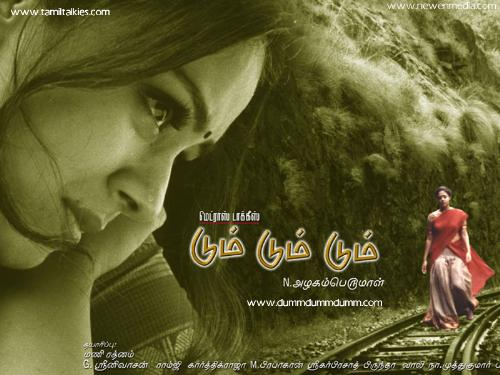 jothika - jothika tamil actress