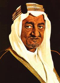 king - Faisal was the third King of Saudi Arabia, reigning from 1964 to 1975.
