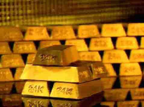 gold bar - just a gold bar