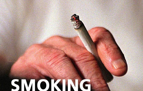 smoking - shall i start smoking?