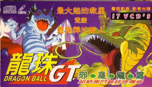 Dragon Ball - Cartoon