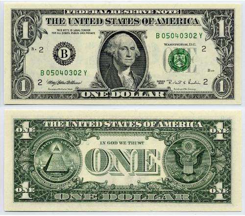Dollar bill - It's just a dollar bill