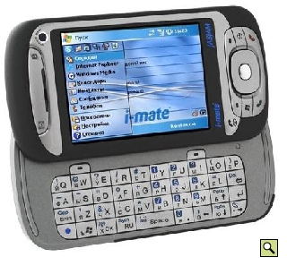 herms i mate jas jam - A herms i mate jasjam PDA with mobile phone