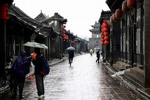 pingyao,shanxi,China - pingyao-financial centre of China in the qing period