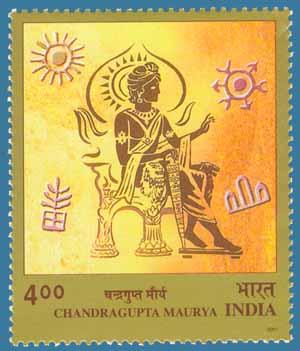 indian ruler - maurya