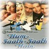 hum saath saath hain - this is a stoey of a big family.... it has a multiple cast nd crew....