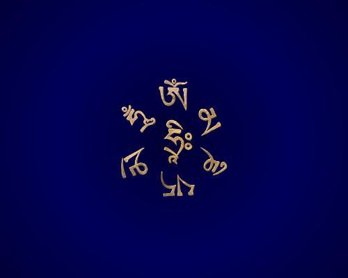"Omkaara - The Word ""Om"" Describs everything"