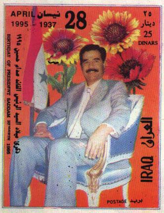 Saddam's photo - Saddam hussein