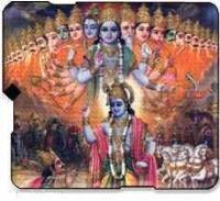 krishn - krishna virat swarup