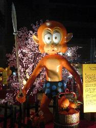 Monkey Year - Who is a monkey