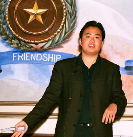 Jo han Mok - Jo han mok, speakting on International Internet Marketing Summit