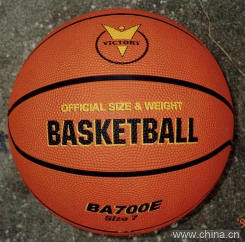 basketball - my honey like to play basketball very much.