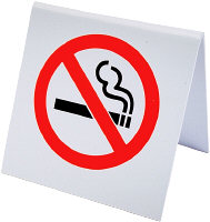 No Smoking - Smoking is harmful to your health and the health of your unborn child if you are pregnant.