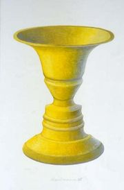 rubin vase - do you see a vase or lovers faces?