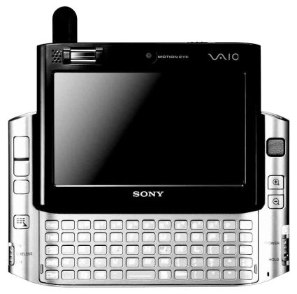mobile - this mobile makes u existing and impressive