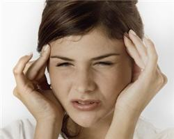 Migraine - I hope there will be a cure for migraine one day