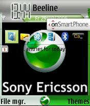 sony is best in mobile phones - sony ericission is best in mobile phone