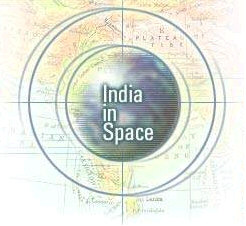 isro - the emblem of ISRO