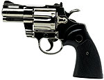 Protection?? - This is a small gun, that I would assume is used primarily for protection.