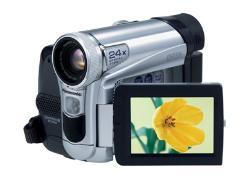 Panasonic nv gs 11 - this is a panasonic nv gs 11 video camera