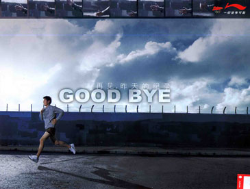 bye bye - bye for some time