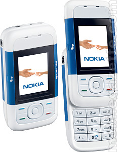 Nokia 5200 - What is your mobile ??