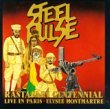Steel Pulse - Steel Pulse Reggae group from Birmingham UK