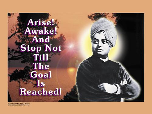 Swamiji - This is a Photograph of Swami VivekaNand.