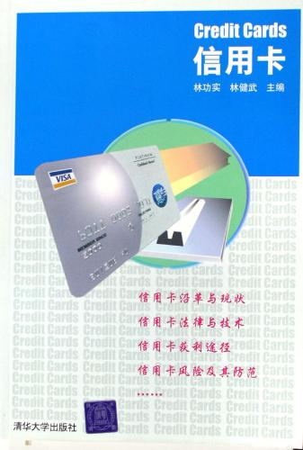 credit card - can i use my chinese credit card when i visit other county?