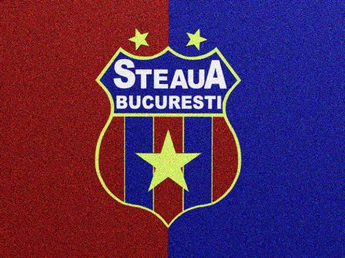 Steaua logo - This is Steaua's Logo