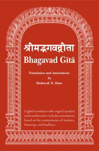 The Gita - Lord Krishna's gift to the whole world through Arjun...
