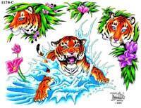 Brothers Tattoo - Tiger