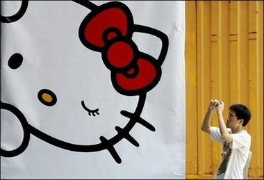 Hello kitty - Hello kitty armbands are use to punish bad policemen for inappropriate behaviour.