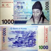 currency - photo of Korean currency