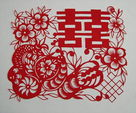 jianzhi for a wedding  - In China ,people will make such red paper to celebrate weddings.It's called jianzhi in Chinese.