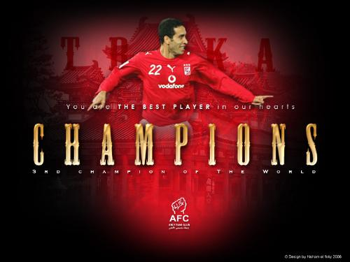 Abu treka - mohamed abu treka ... player of egypt team and ahly club