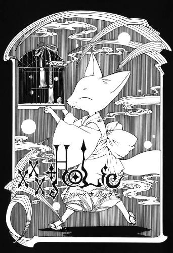 Fox - Fox is a cute animal.