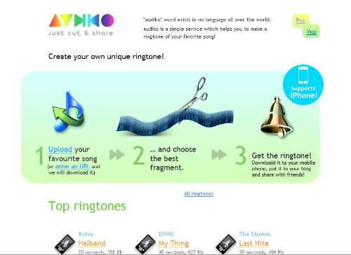 audiko.net - Create a ringtone with your favorite song