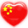 Love China - We are Chinese,we love China~