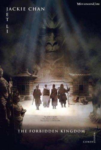forbidden kingdom - i'd like to watch it but i want to know first your opinion about this movie if this is worth seeing for. :)