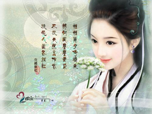 chinese classical beauty - classical chinese girls