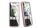 mobile phone - Is there anything wrong with your mobile phone?