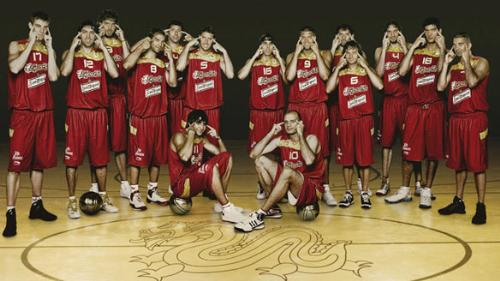 spain basketball team - is it offensive or not?