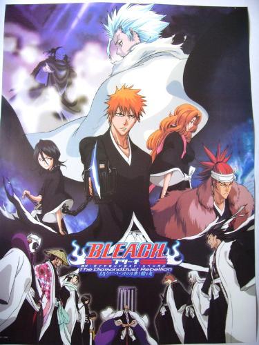 Bleach Movie 2 - Diamond Dust Rebellion - Bleach Movie 2 - Diamond Dust Rebellion featuring Toshiro Hitsugaya