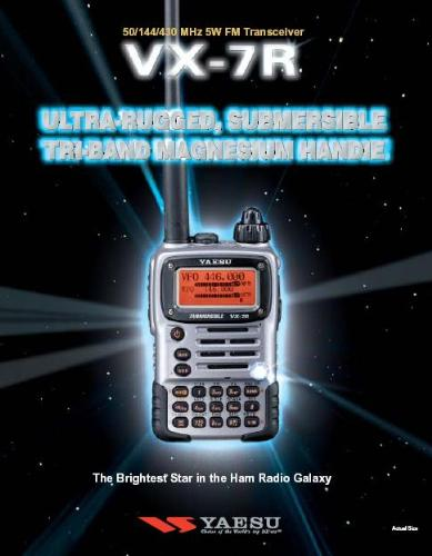 yaesu communication - yaesu communication, the choice of world's best dx'ers
